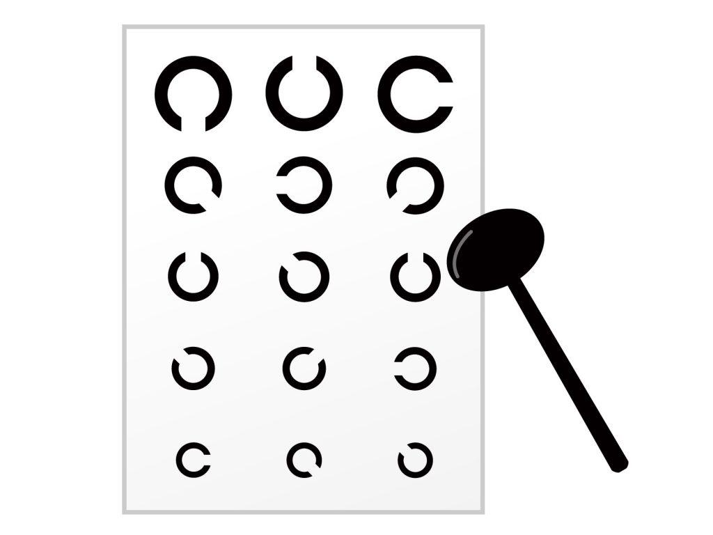 目の検査:目からうろこの耳寄り情報