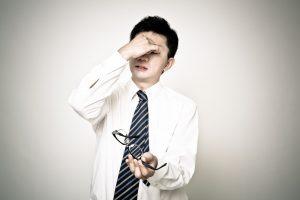 目の痛み:目からウロコの耳寄り情報局