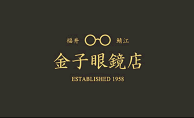 金子眼鏡のロゴ:目からウロコの耳寄り情報局