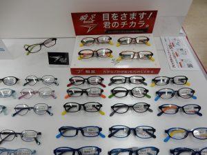 メガネの画像6:目からウロコの耳より情報局