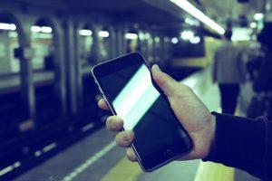 スマートフォンの画像:目からウロコの耳寄り情報局