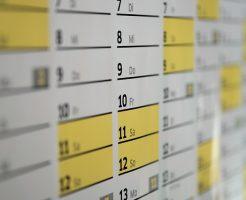 カレンダーの画像:目からウロコの耳寄り情報局目からウロコの耳寄り情報局目からウロコの耳寄り情報局